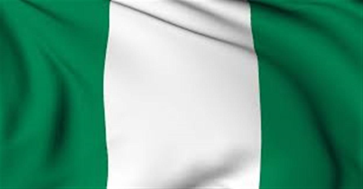 Nigerian Flag 3d (1229 x 640)